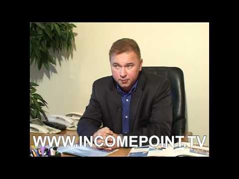 IncomePoint.tv:  флай бай: за чей счет лояльность?