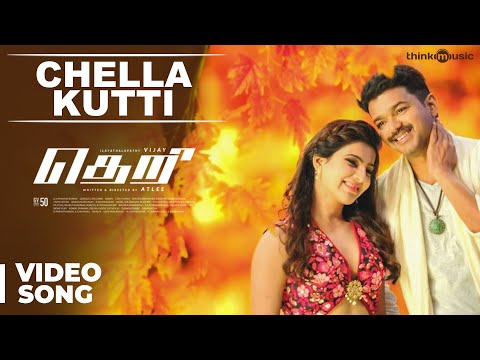 Theri Songs | Chella Kutti Official Video Song | Vijay, Samantha | Atlee | G.Vh Kumar