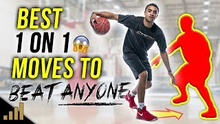 BEST 1 ON 1 BASKETBALL MOVES!!! The Rocker Step and Jab Step Revealed