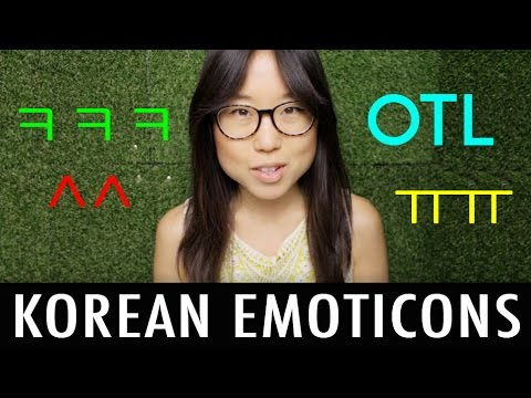 9 Korean Emoticons & Text Expressions