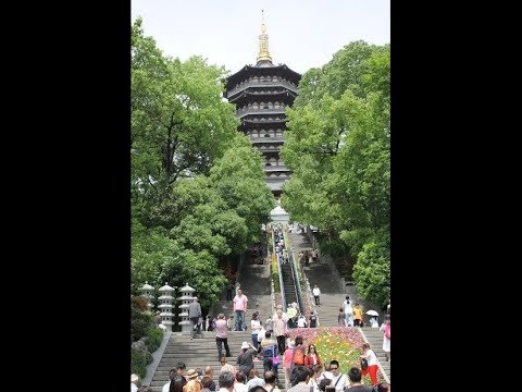 Hangzhou's Leifeng Pagoda / 雷峰塔 (Hangzhou's West Lake / 西湖)