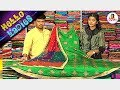 Hello Ladies - Summer Special Cotton and Party Wear Dresses | Vanitha TV