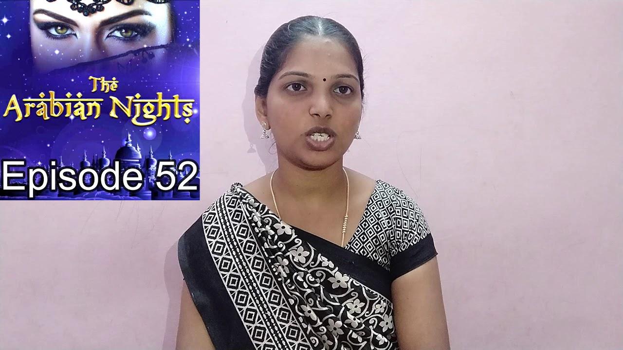 1001 Arabian Nights Episode 52 | Sindhu Bathum Arputha Theevum | Tamil | சிந்துபாத்தும் அற்புததீவும்