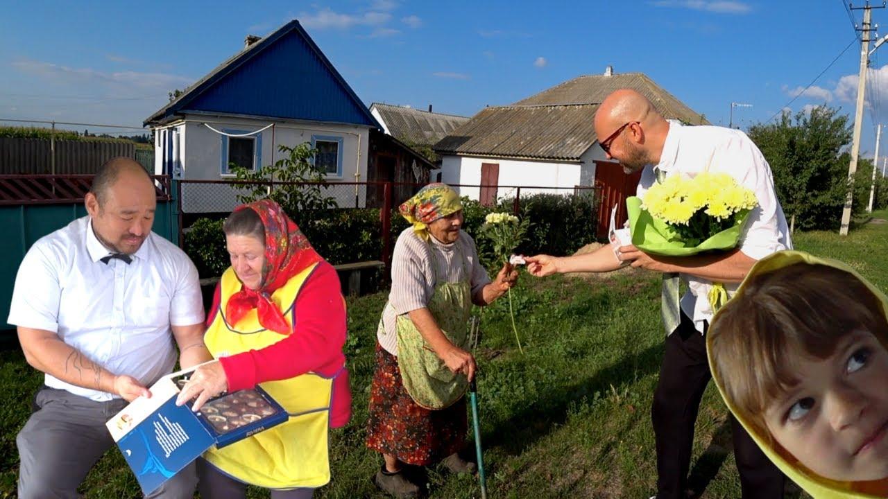 Looking For Love In A Ukrainian Village ( Isn't Easy ) 🇺🇦