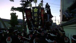 岸和田だんじり祭り2019年9月14日曳き出し(藤井町出発・商店街)