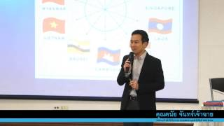 A Lecture on AEC and Ethical Business Practices
