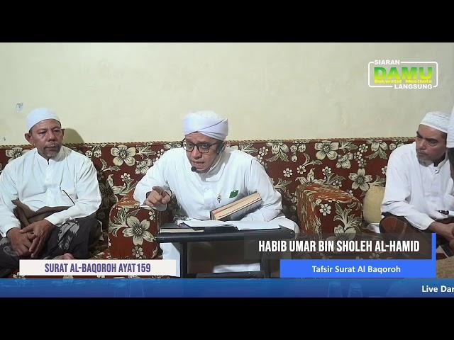 Kajian Tafsir Jalalain 2020-12-12 - Al Qur'an Surat Al Baqoroh 159