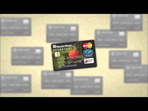 Приватбанк киев кредиты - Сайт neorege!