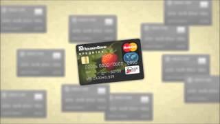 Оплата частями. ПриватБанк(, 2014-02-11T10:20:13.000Z)