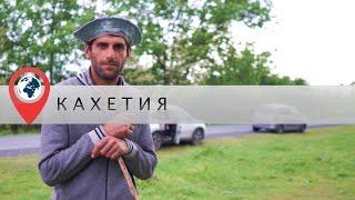 видео Туроператор по Европе и Израилю - «Дарим Вам Мир». Туры в Европу. Лечение в Европе и Израиле.