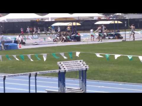 PSAL 1600 City Champs Icahn Stadium 5/31/2015