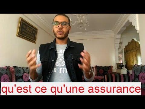 تعريف و أنواع التأمين - définition et types d'assurance -(فيديو تحفيزي في الأخير) .