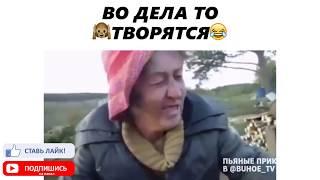 10 МИНУТ СМЕХ ДО СЛЕЗ 2019 ВИДЕО ПРИКОЛЫ смех до слез 2019 МАРТ #12