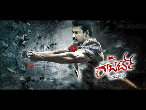 roberrt-movie-|-darshan-don-in-robert-movie-role-revel-|-tarun-sudhir-|