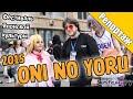 Oni no Yoru 2015. Или чем занимаются лисички. Репортаж. [by Natsu]