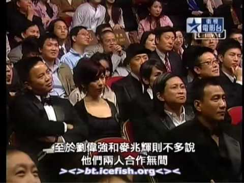Tony Leung and Ziyi Zhang Presenting Award