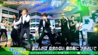 2010/4/11放送 歌の楽園 羞恥心 出演者/IZAM U-key 心之助 HAL @kihiro ...