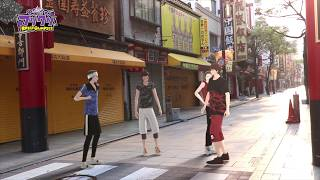 ARP / Brief Glimpses 「ブリグリ」Jogging in Chinatown