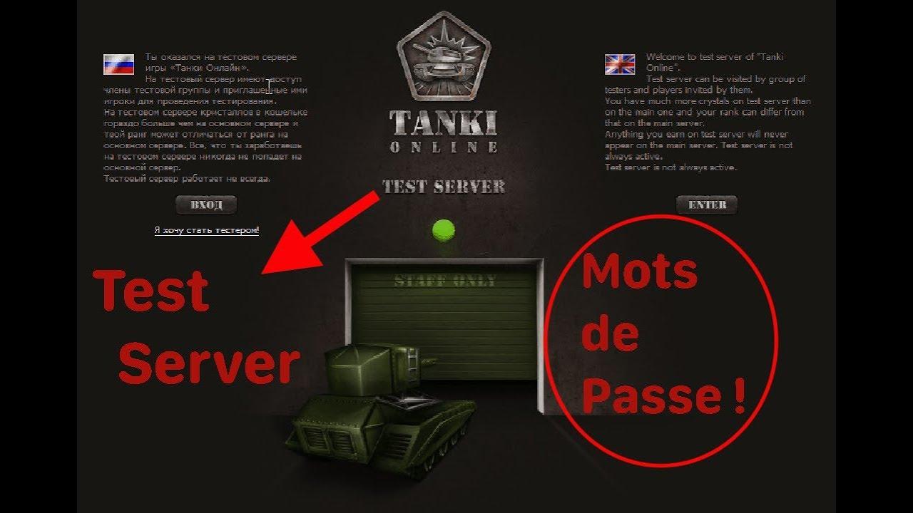 tanki online  ua565 - test server