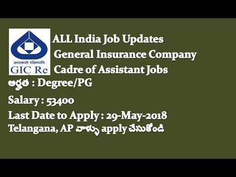 Govt jobs with Degree|General Insurance Corporation Cadre of Assistant Jobs|Ur online Education