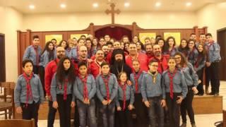 Εγκαίνια μεγαλοπρεπούς ναού του Αγίου Γέροντα Παΐσίου στη Τζαραμάνα Δαμασκού