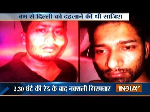 Noida: UP Cops Arrest Six Including Top Naxalite Commander