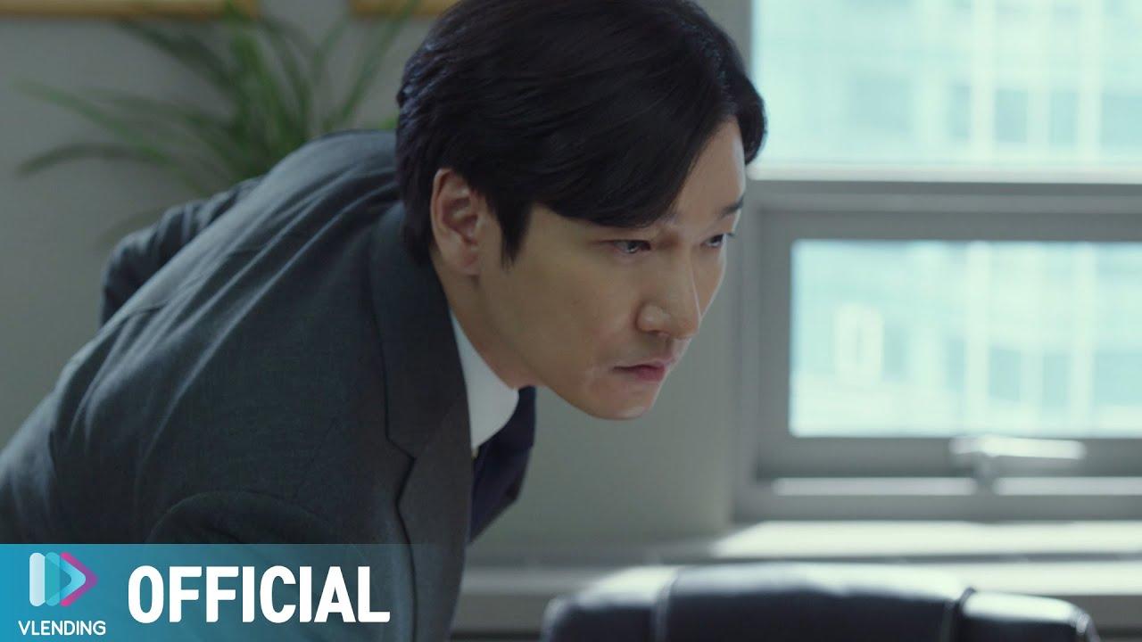 [MV] 윤미래 - Lost [비밀의 숲2 OST Part.5 (Stranger2 OST Part.5)]