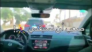حالات واتس مهرجانات تطلعي مين يلي بتغلي مني عصام صاصا