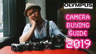 Olympus Digital Cameras