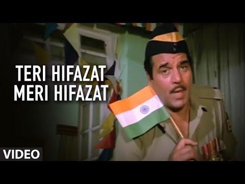 Teri Hifazat Meri Hifazat [Full Song] | Vardi | Dharmendra