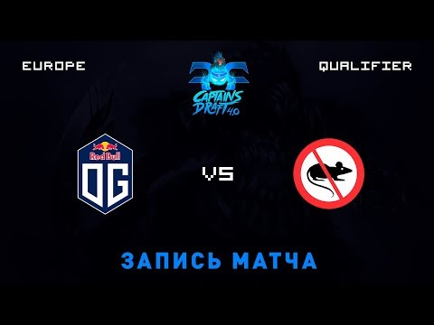 OG vs No Rats, Capitans Draft 4.0, game 2 [Lex, Autodestruction]