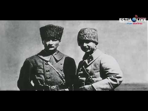 Ο ΜΕΓΑΛΟΣ ΠΟΛΕΜΟΣ ΕΛΛΑΔΑΣ - ΤΟΥΡΚΙΑΣ (1919-1922)