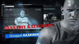 Wolfpack - Gennadiy Kazachkov