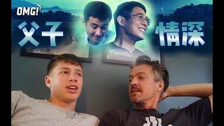 父亲节看父爱主题电影,英国父子回忆青岛生活