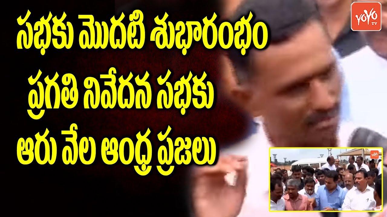 telangana-news-pragati-nivedana-(avedana)-sabha-kc