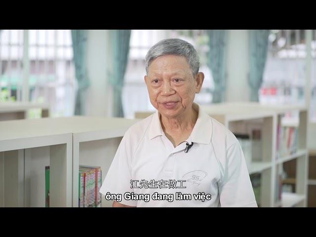 3.林武憲‧愛學網名人講堂(越南文字幕)