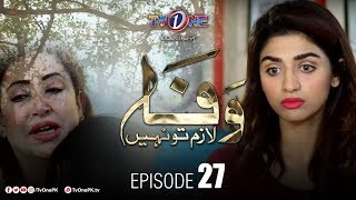 Wafa Lazim To Nahi | Episode 27 | TV One Drama