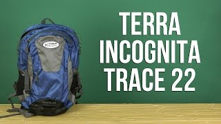 Розпакування Terra Incognita Trace 22 Синій