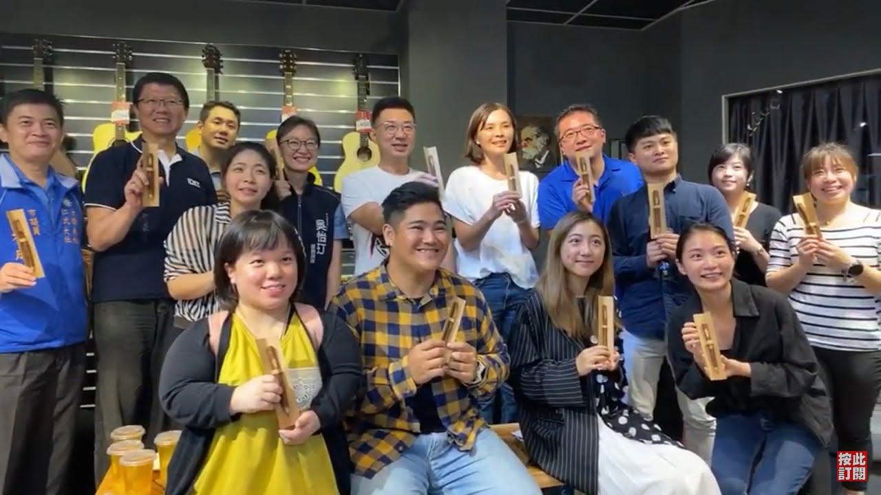 李眉蓁出席大樹青年在地創生交流會|109.07.12