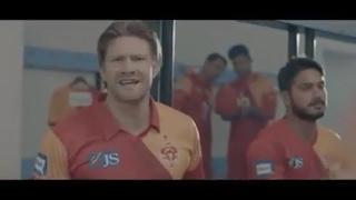 PTCL PSL SONG KITNA ROLA DALAY GA (ISLAMABAD UNITED)