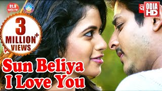 Sun Beliya I Love You - Studio Version + Video | Film -Only Pyar | Babusan & Supriya | Human & Dipti