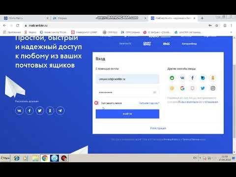 Задачи в Битрикс 24 для не зарегистрированного пользователя