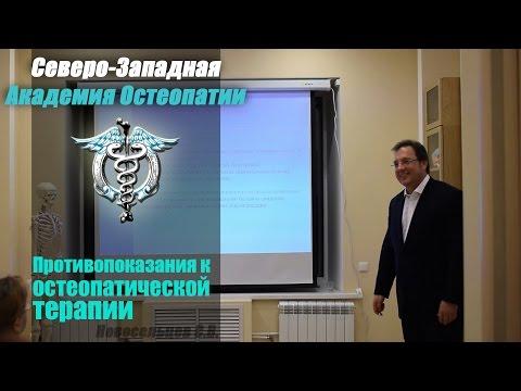 Трихологический центр в Москве – израильская клиника
