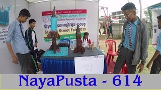 Science Street Festival | Protecting traditional dance forms | NayaPusta - 614
