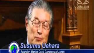 *Вода коралловая. Япония.(Узнайте больше на сайте- http://corallinna.com/index/vse_o_vode/0-104 Заказывайте понравившийся продукт самостоятельно, регис..., 2011-05-10T07:26:29.000Z)