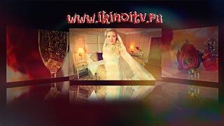 Фото видео на свадьбу. Сказочная свадьба в Корстон www.ikinoitv.ru