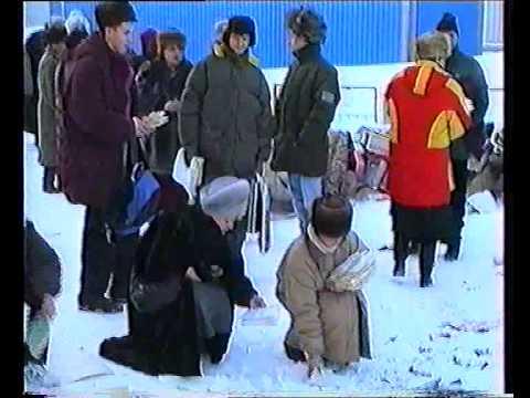 Губкинский, школа 5, 6.02.1995