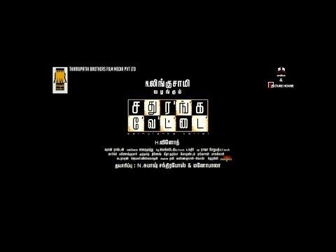 Sathuranka Vettai - Official Trailer |...