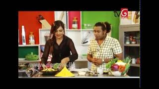 Rasa Piri Tharu Recipi - 04th June 2016
