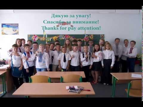 Проект Наш Клас